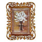 Fantastic Photo Frame Gifts to Adugodi