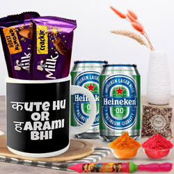 Holi Gifts - Teasing Quote Coffee Mug n Gifts to Akola