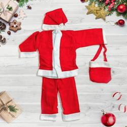 Appealing Santa Costume for Kids to Ahmedabad