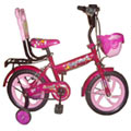 Atlas First Step Cycle � Size 14