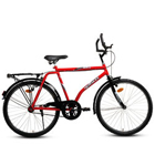 Ergonomic BSA AXN DX Bicycle from the Brand of Hercules to Amlapuram