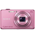 Resplendent Sony Cyber-shot Digital Camera to Chandigarh