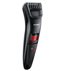 Exclusive Philips Hair Trimmer for Men to Bareta