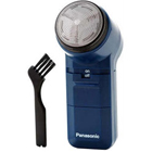 Delightful Ladies Electric Shaver from Panasonic to Basna