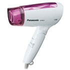 Cool Panasonic Hair Dryer for Lovely Lady to Bareta