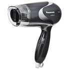 Mesmerizing Panasonic Hair Dryer for Men to Bantwal