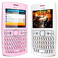 Nokia Asha 205 Mobile Phone to India