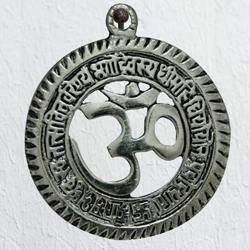 Pious Sri Om Gayatri Talisman for Wall Decor to Akola