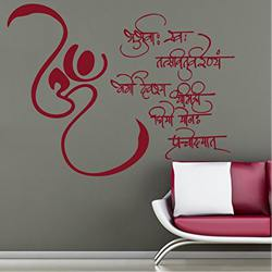 Divine Gayatri Mantra Wall Sticker to Akola