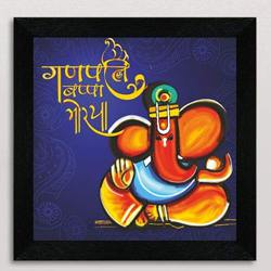 Remarkable Ganpati Bappa Painting to Akola
