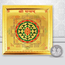 Combo of Shree Yantra N Free Coin to Abohar