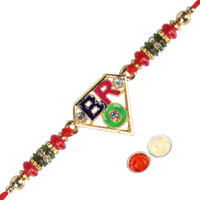Amazing Super Bro Rakhi for your Brother to Bangalore