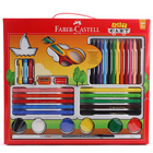 Exclusive Faber Castell Art Cart for Little Kids to Cochin