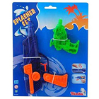 Simba-Water Blasters-Plastic Water Gun Set Of 2 Pcs. to Bhubaneswar
