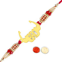 Attractive Kundan Design Bro Rakhi for Brothers to Rakhi_to_uk.asp