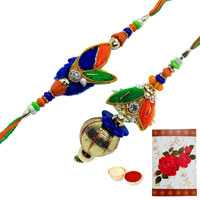 1 Bhaiya Bhabhi Rakhi with Roli Tika<br /><font color=#0000FF>Free Delivery in USA</font> to Serch_price_usa.asp