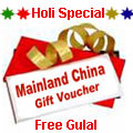 Mainland China Gift voucher Worth Rs. 3000 /-(Only in cities with Mainland China Restaurant. )<br>Please place order ONE day in advance. to Bangalore