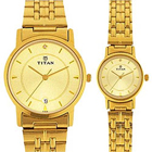 A nice golden chained pair watch from Titan Bandhan to Bijnor